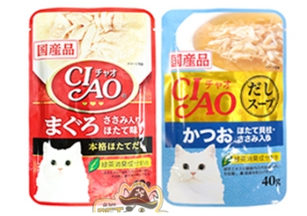 CIAO Soup Tuna Katsuo Cat Snacks